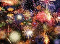 artificiile